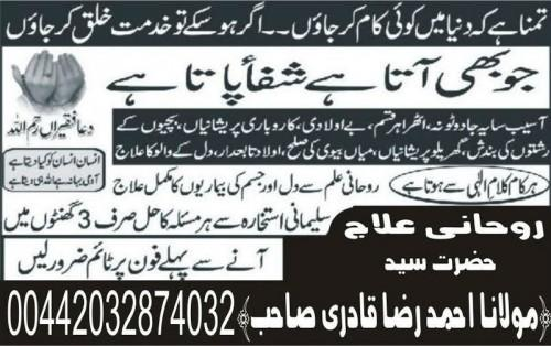 Free Online Istikhara Astrologer For Health And Progress